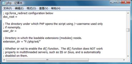 php.ini-extension路径